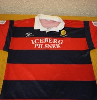 http://www.swintonlionstales.co.uk/uploads/gallery/Jersey_1993-94_Away_new.jpg